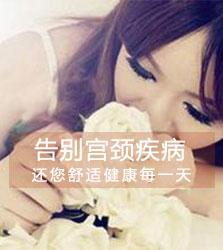 桐城吕亭镇妇科:无痛人流手术一般都怎么收费